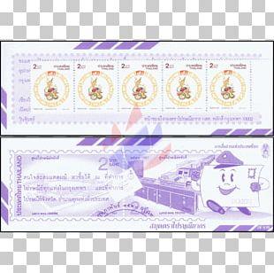Paper Lantern Light Card Stock PNG