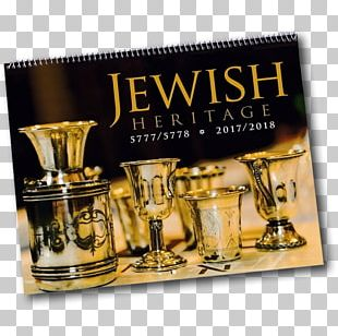 Hebrew Calendar Judaism Promotional Merchandise Jewish People PNG