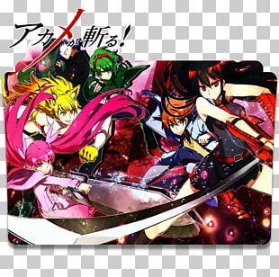 Akame Ga Kill! Anime Music Video Editing Susanoo-no-Mikoto PNG