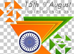 Indian Independence Day Poster PNG