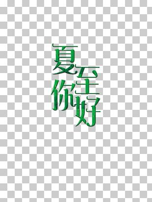 Xiazhi Icon PNG