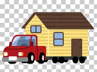 Car Mobile Home いらすとや Vacation Rental House PNG