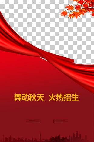 Publicity Gratis Red Ribbon PNG