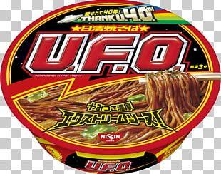 UFO Kamen Yakisoban Fried Noodles Instant Noodle Japan PNG
