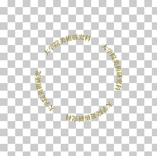 Bracelet Body Jewellery Necklace Font PNG