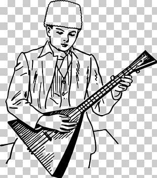 Balalaika Musical Instruments Drawing PNG