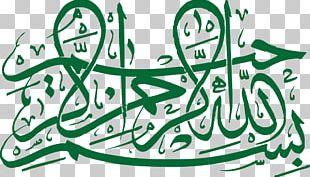 Basmala Art Islam PNG