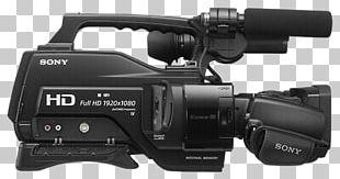 Sony HXR-MC2500 Video Cameras AVCHD Exmor R PNG