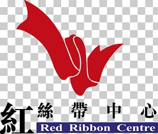 紅絲帶中心 Red Ribbon HIV/AIDS Department Of Health PNG