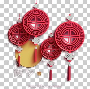China Christmas Ornament Text Pattern PNG