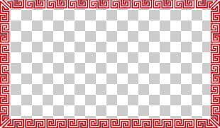 Board Game Area Pattern PNG