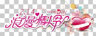 Valentines Day Romance Qixi Festival PNG