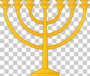 Temple In Jerusalem Menorah Judaism Hanukkah PNG