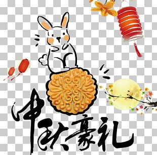 Mooncake Mid-Autumn Festival Poster Traditional Chinese Holidays PNG