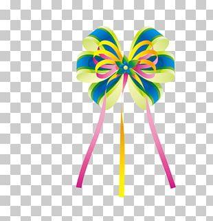 Happy Birthday To You Blahou017eelanie Wish Party PNG