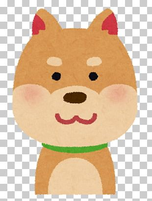 Shiba Inu いらすとや Dachshund Cat Face PNG