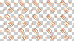 Brand Product Design Line Point Pattern PNG