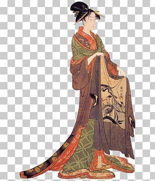 Yoshiwara LAlmanach Des Maisons Vertes Ukiyo-e Printmaking Art PNG