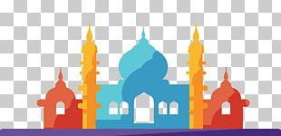 Eid Al-Fitr Ramadan Islam Eidi Kartu Lebaran PNG