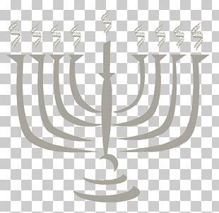 Menorah Hanukkah Light Judaism PNG