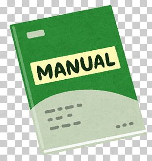 Product Manuals Explanation Illustrator いらすとや PNG