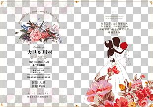 Wedding Invitation Paper Convite Greeting Card PNG