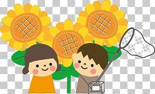 Summer Vacation Child Family School 認定こども園 PNG