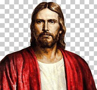 Jesus Large Portrait PNG