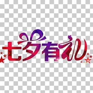 Logo Courtesy Name LINE Font PNG