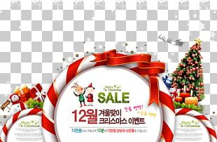 Christmas Poster Computer File PNG