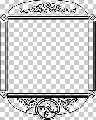 Black And White Wire-frame Model Computer File PNG