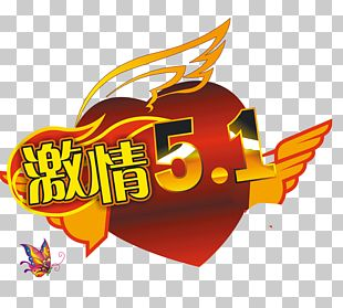 International Workers Day Poster Sales Promotion Golden Week Public Holidays In China PNG