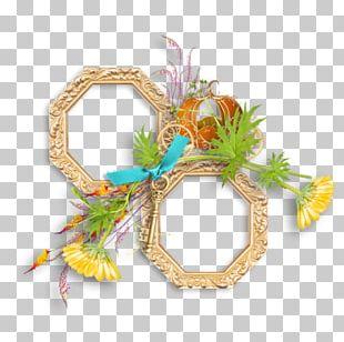 Metal Digital Photo Frame Frames PNG
