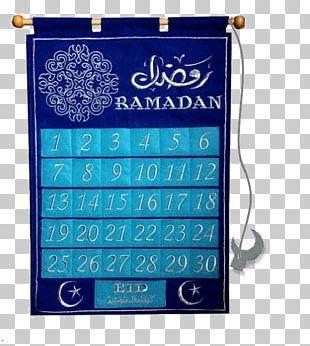 Eid Al-Fitr Ramadan Eid Al-Adha Mosque Advent Calendars PNG