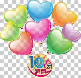 Balloon Vecteur Computer File PNG
