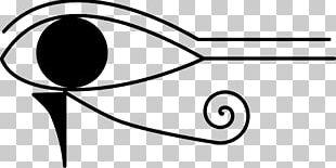 Ancient Egypt Egyptian Hieroglyphs Eye Of Horus PNG