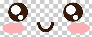 Emoticon Smiley Desktop Kavaii PNG