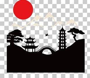 Japan Landscape Painting PNG