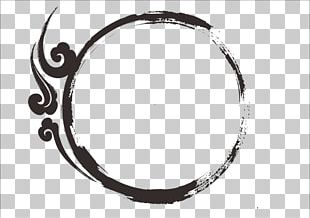 Ink Circle Border PNG
