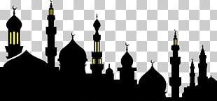 Ramadan Activities Eid Al-Fitr Islam Eid Mubarak PNG