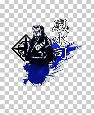 God Wars: Future Past Tokiwo Koete Computer Song Logo PNG