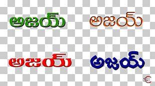 Telugu Name Brand Language Logo PNG
