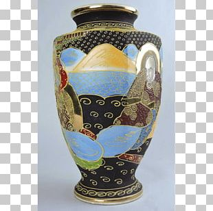 Japan 20th Century Vase Ceramic Pottery PNG