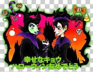 Fiction Illustration Cartoon Desktop Character PNG