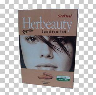 Neem Tree Face Cream Eyelash Skin PNG