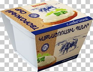 Processed Cheese Vegetarian Cuisine Quark Emmental Cheese PNG