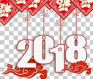 Chinese New Year New Year's Day Lunar New Year Poster PNG