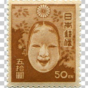 Postage Stamps Mail Postage Stamp Separation Post Cards Gender Role PNG