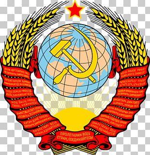 Russian Soviet Federative Socialist Republic Republics Of The Soviet Union Tajik Soviet Socialist Republic Dissolution Of The Soviet Union History Of The Soviet Union PNG