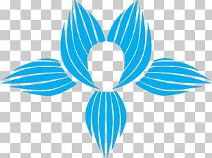 Nelumbo Nucifera Sign National Symbols Of India Pattern PNG